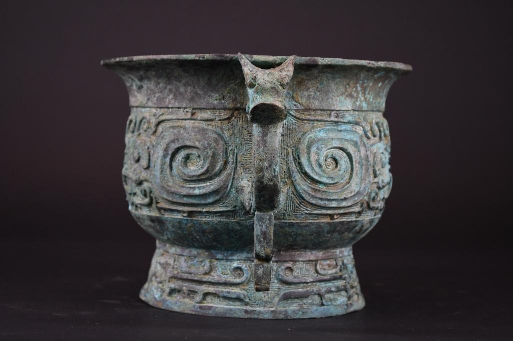 A Bronze Food Vessel, Zuo Bao YiGui, - 2