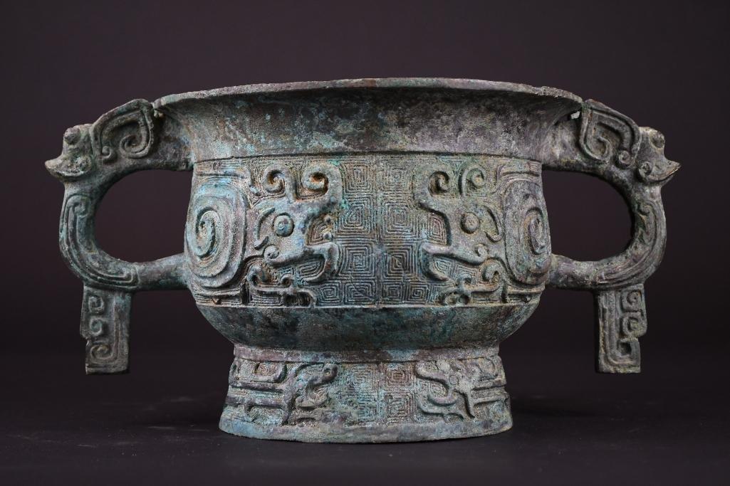 A Bronze Food Vessel, Zuo Bao YiGui, - 3