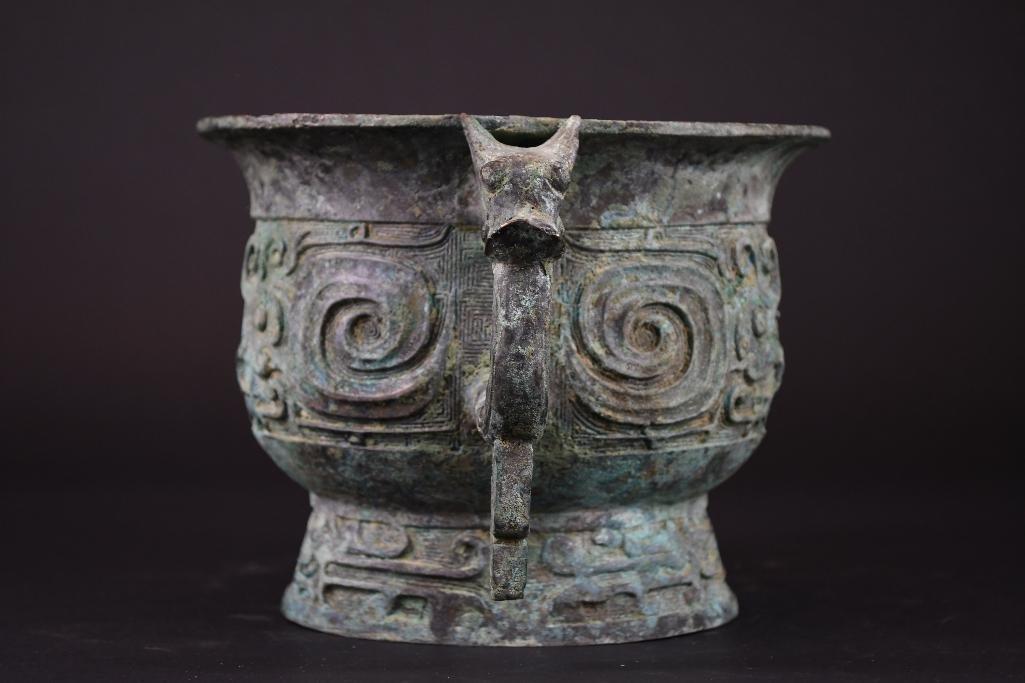 A Bronze Food Vessel, Zuo Bao YiGui, - 4