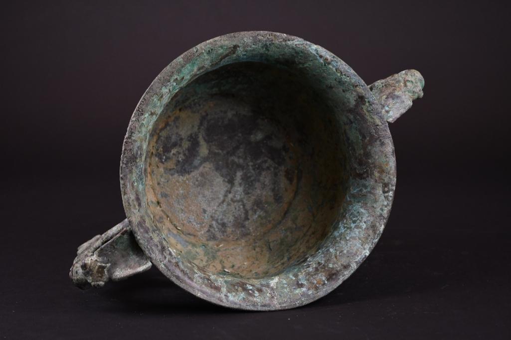 A Bronze Food Vessel, Zuo Bao YiGui, - 5