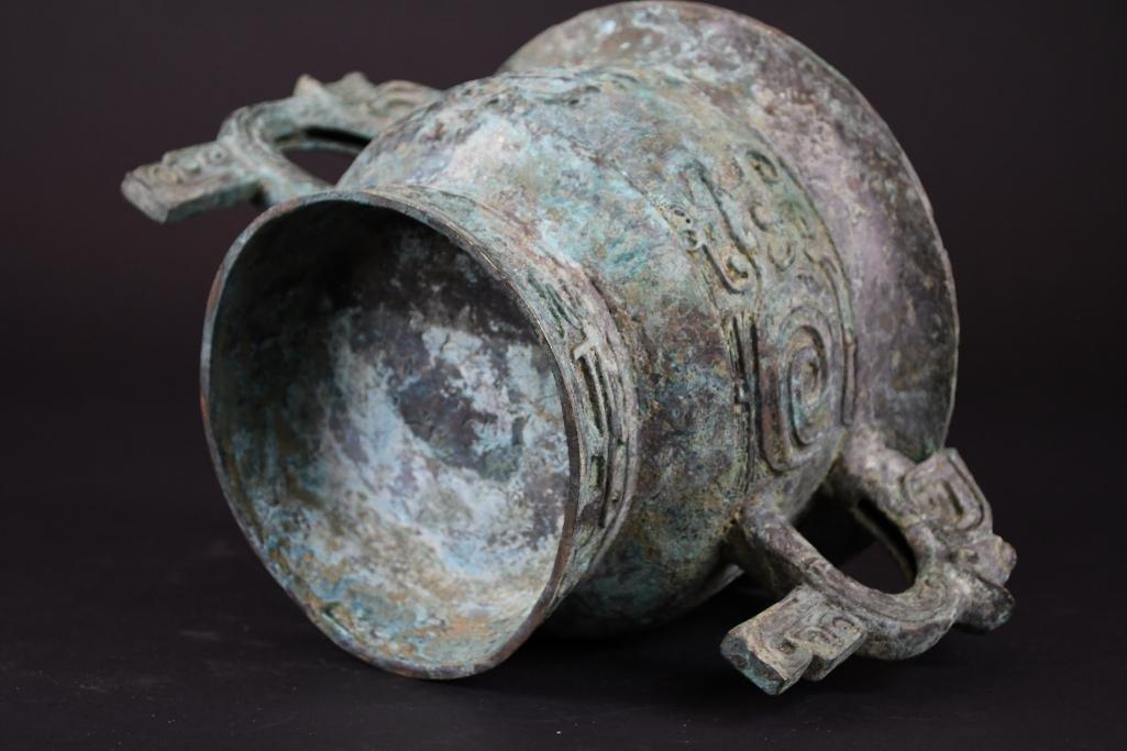 A Bronze Food Vessel, Zuo Bao YiGui, - 6