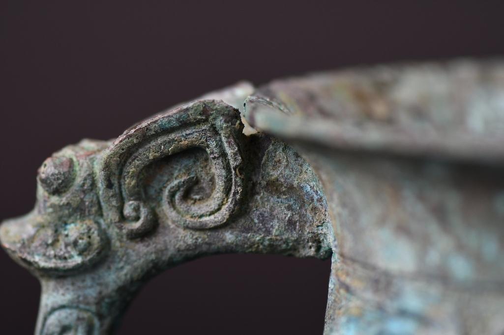 A Bronze Food Vessel, Zuo Bao YiGui, - 7
