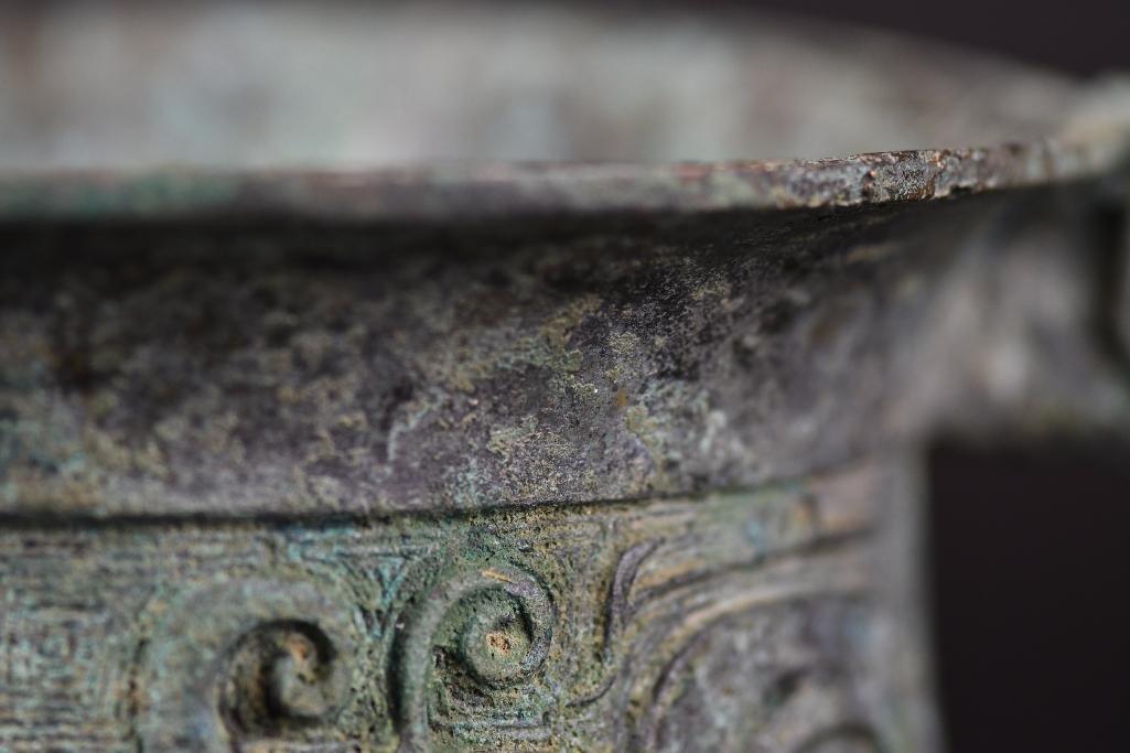 A Bronze Food Vessel, Zuo Bao YiGui, - 8