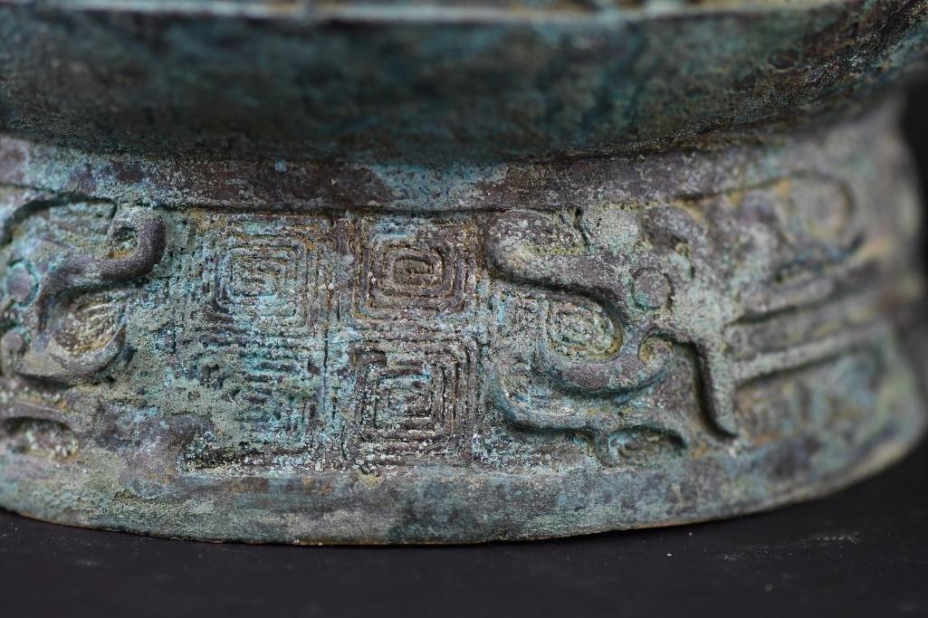 A Bronze Food Vessel, Zuo Bao YiGui, - 9