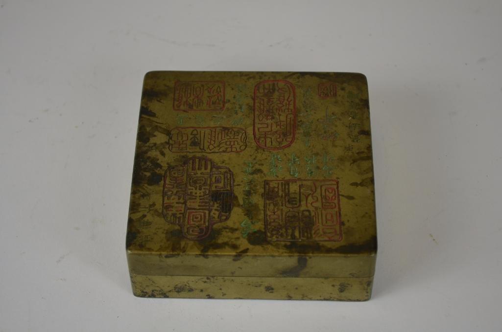 Chinese Bronze Box - 10