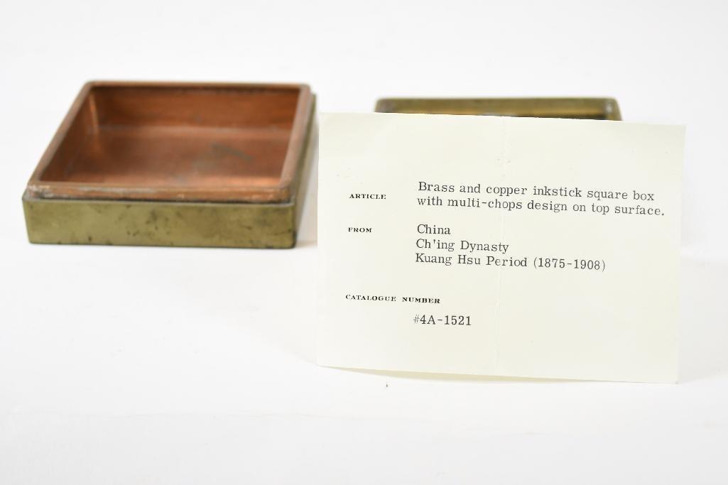 Chinese Bronze Box - 3