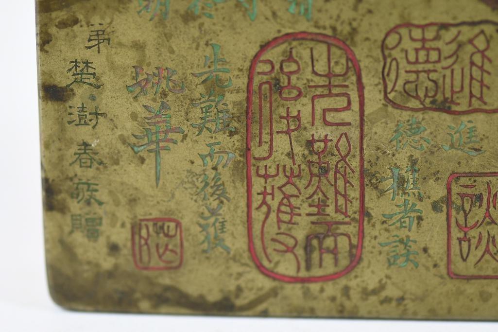 Chinese Bronze Box - 5
