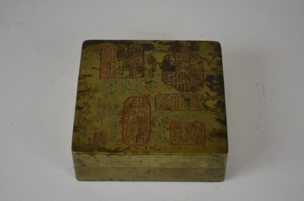 Chinese Bronze Box - 8