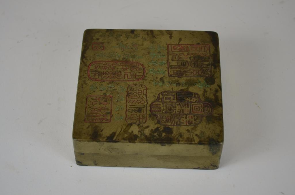 Chinese Bronze Box - 9