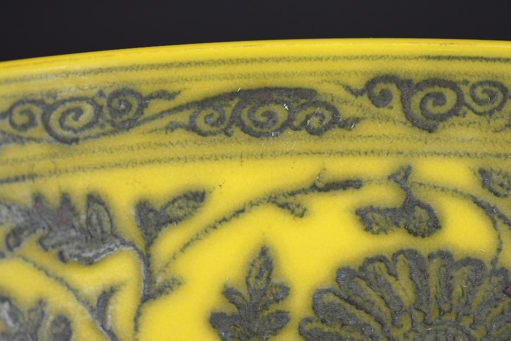 Large Chinese Yellow Ground Bowl - 7