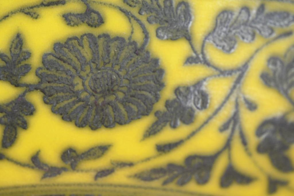 Large Chinese Yellow Ground Bowl - 8