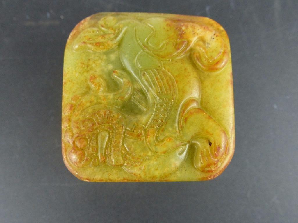 Chinese Jade Seal - 8