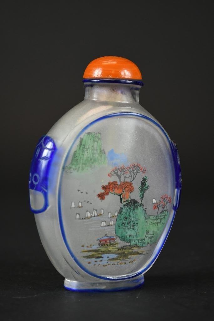 Three Chinese Snuff Bottles - 3