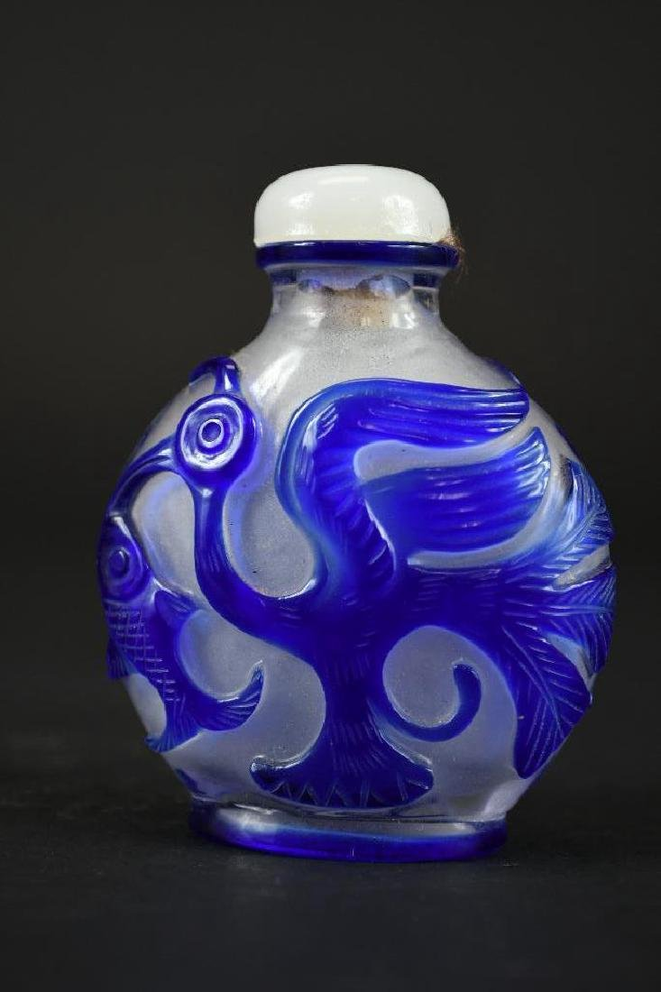 Three Chinese Snuff Bottles - 6