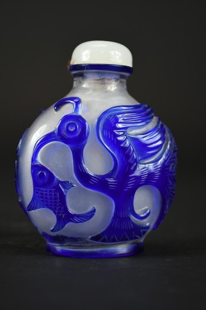 Three Chinese Snuff Bottles - 7