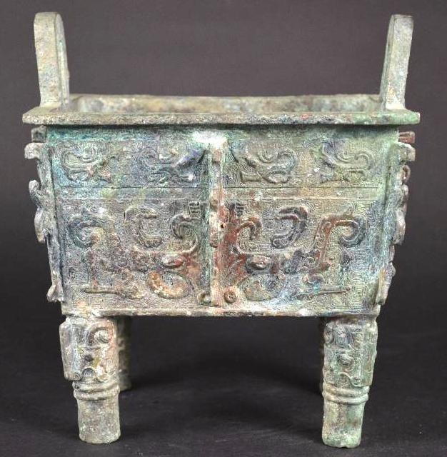Chinese Bronze Censer - 2