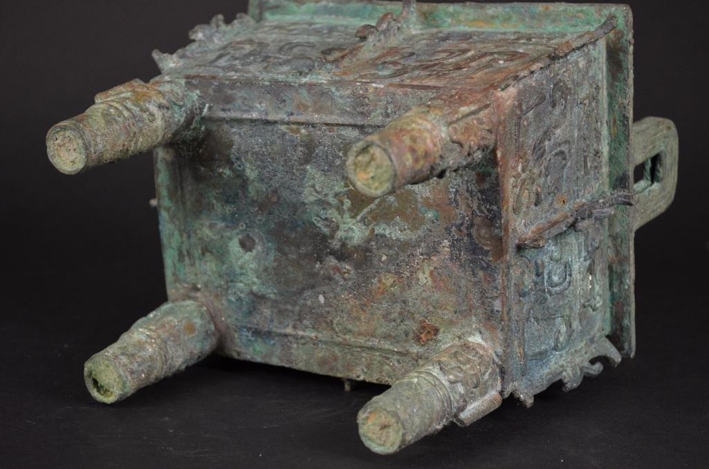 Chinese Bronze Censer - 6