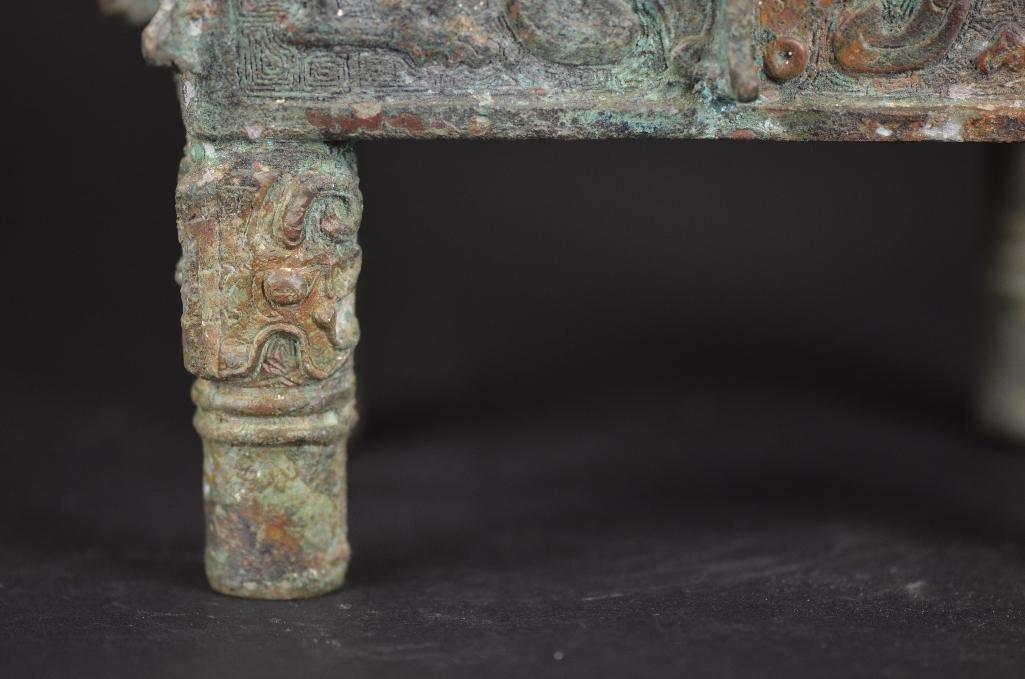 Chinese Bronze Censer - 9