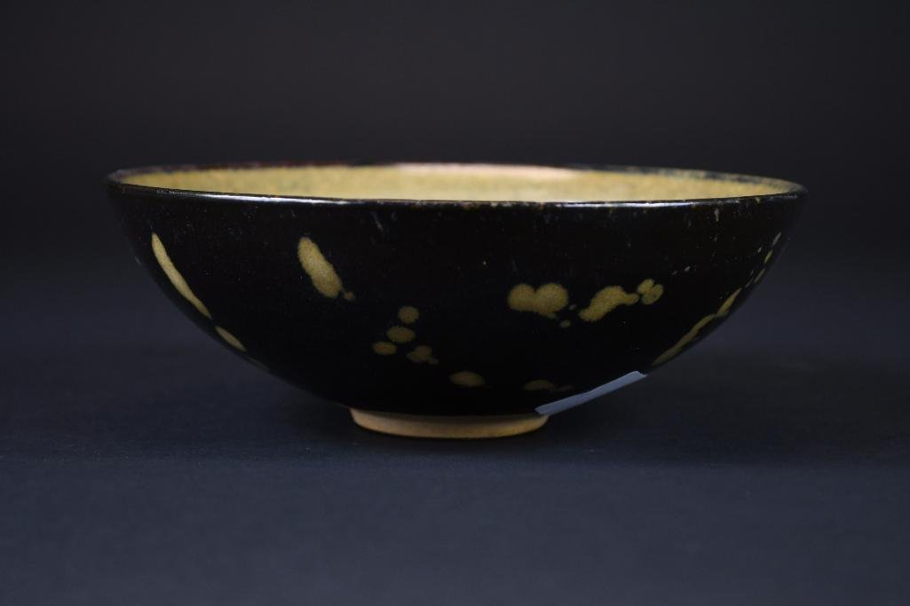 Chinese Brown Glaze Fish Bowl - 3