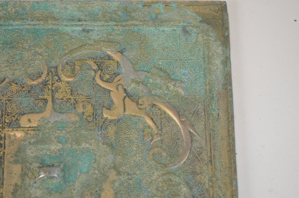 Chinese Bronze Mirror - 3
