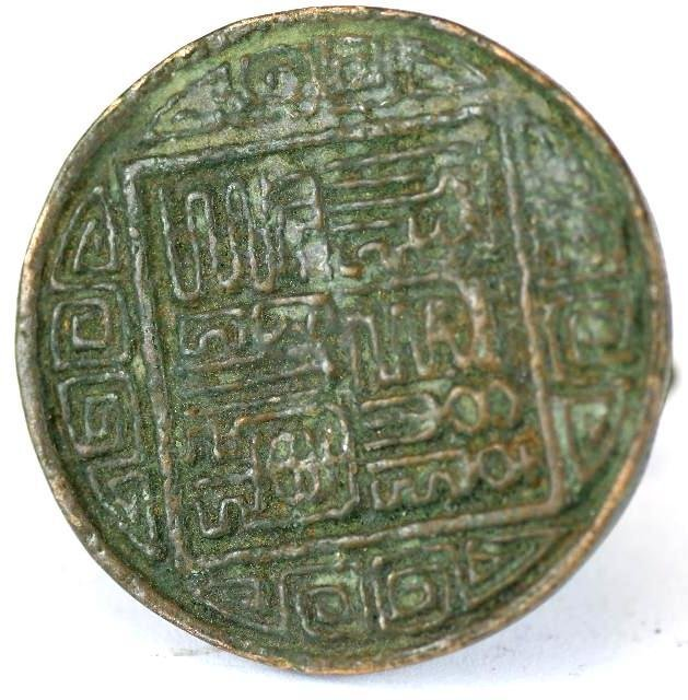 Lot of Four Chinese Bronze Stamp Seals - 8