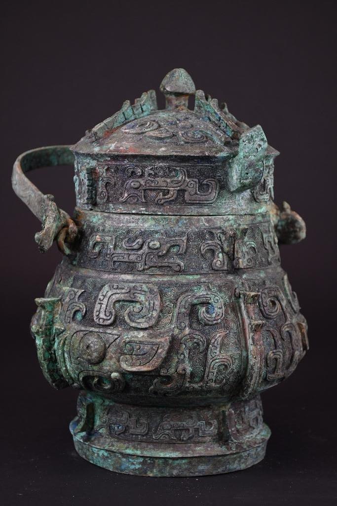 Chinese Bronze Lidded Vessel