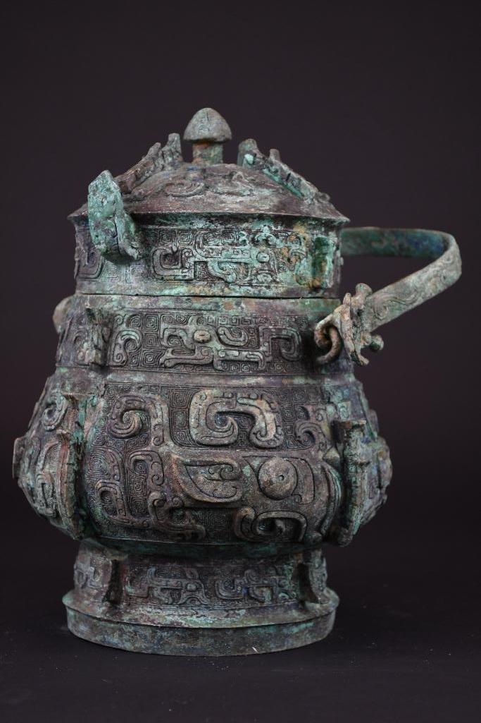 Chinese Bronze Lidded Vessel - 2