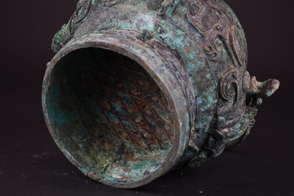 Chinese Bronze Lidded Vessel - 6