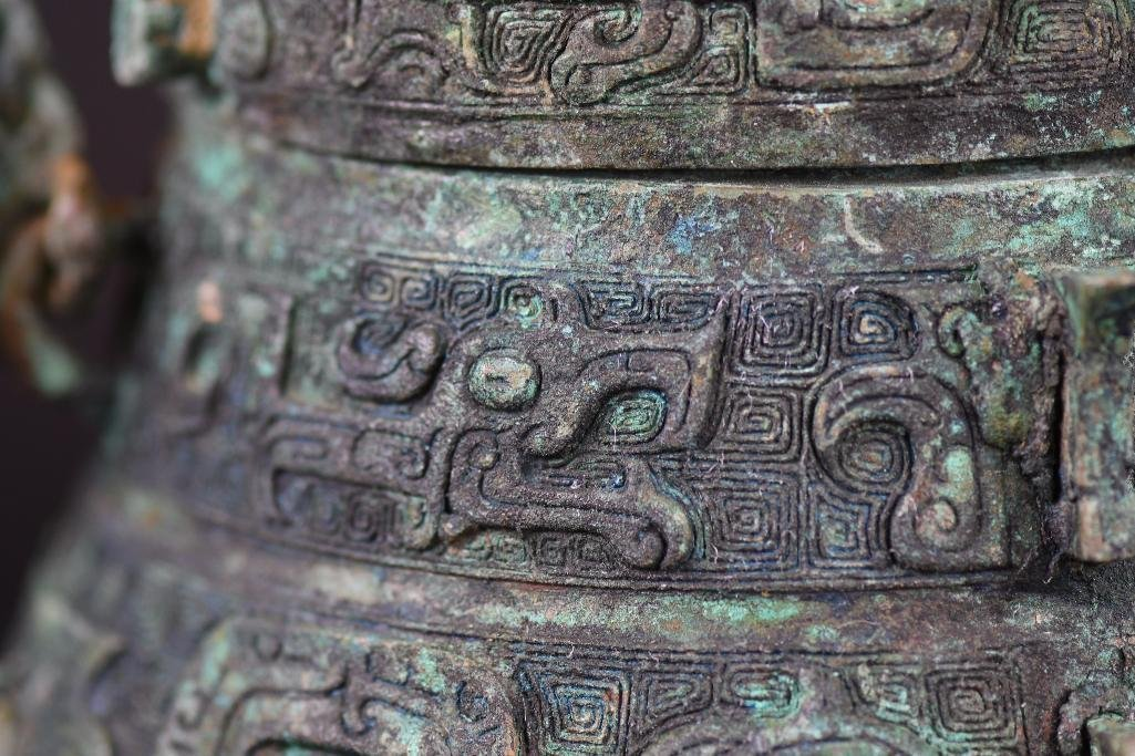 Chinese Bronze Lidded Vessel - 8