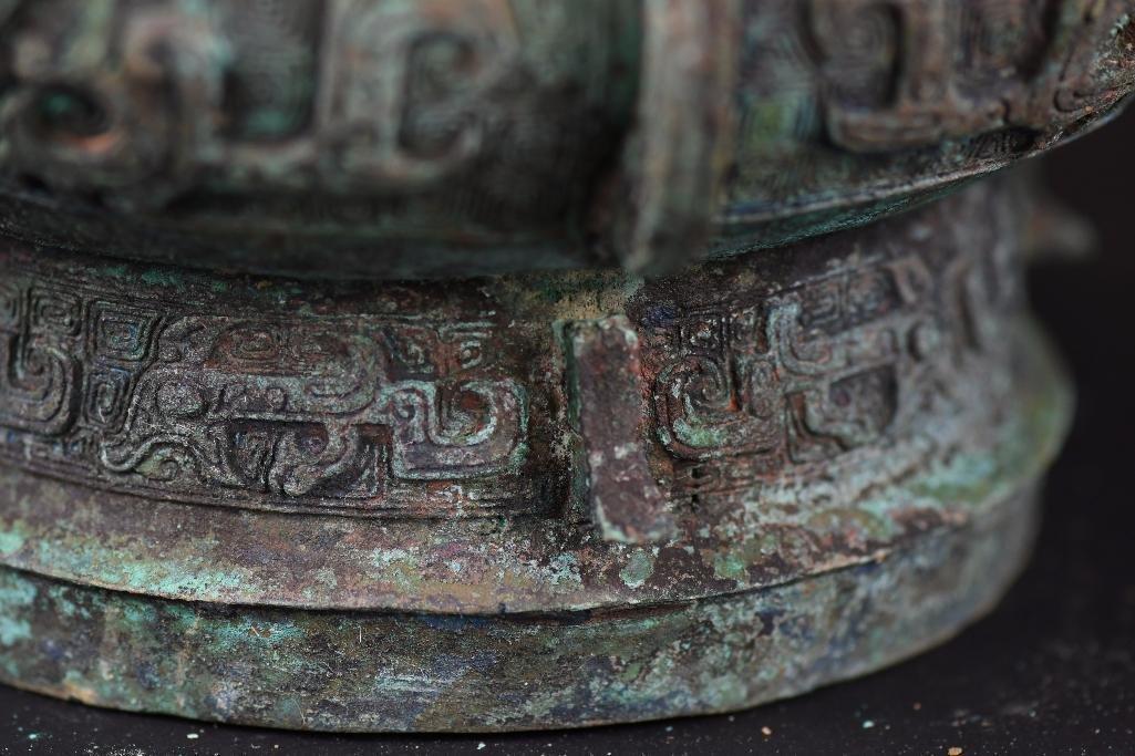 Chinese Bronze Lidded Vessel - 9
