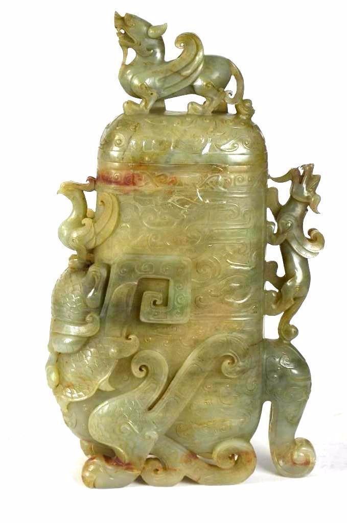 Chinese Jade Food Vessel