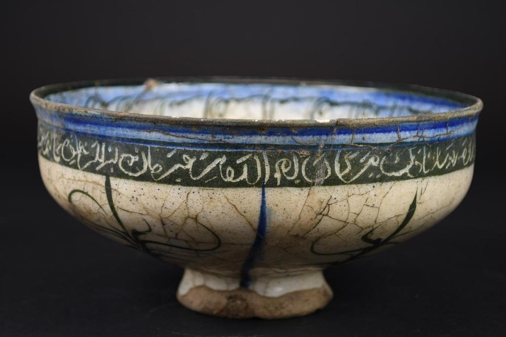 Ancient Kashan Footed Pottery Bowl with Calligraphy