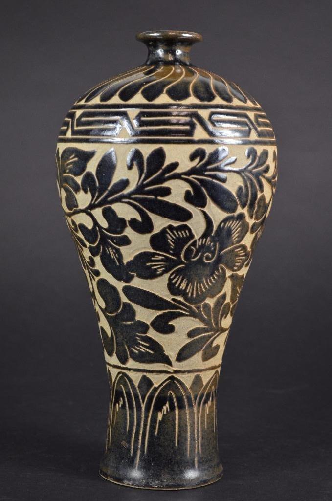 Chinese Cizhou Ware Vase - 10
