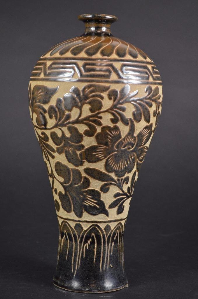 Chinese Cizhou Ware Vase - 3