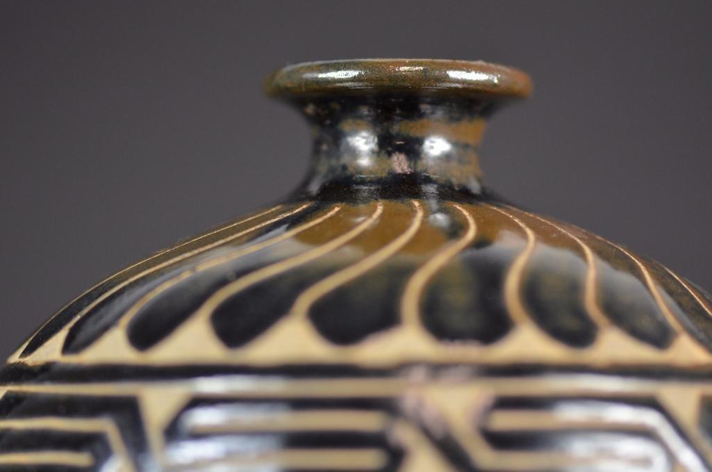 Chinese Cizhou Ware Vase - 7