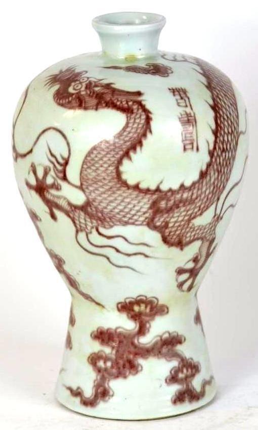 Chinese Underglaze Red Porcelain Dragon Vase