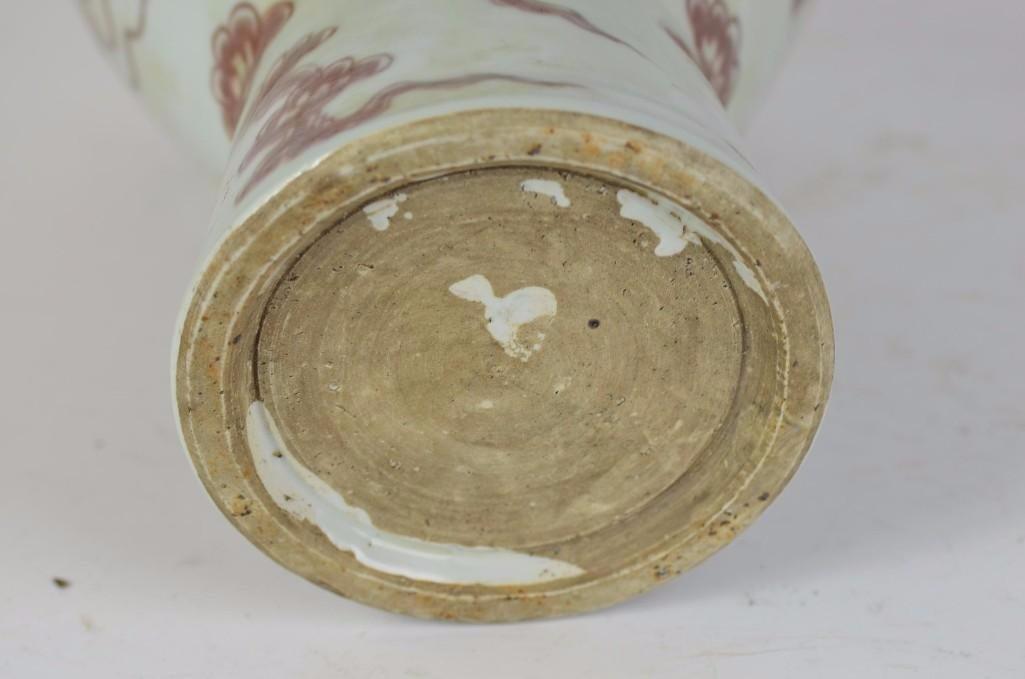 Chinese Underglaze Red Porcelain Dragon Vase - 5