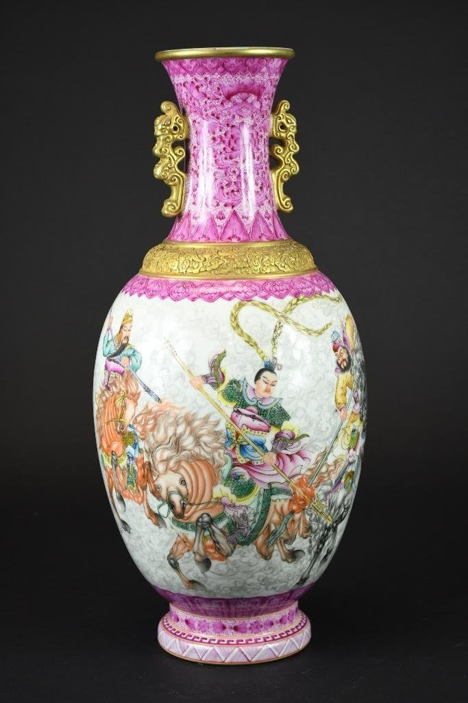 Chinese Famille Rose Hand Painted Porcelain Vase