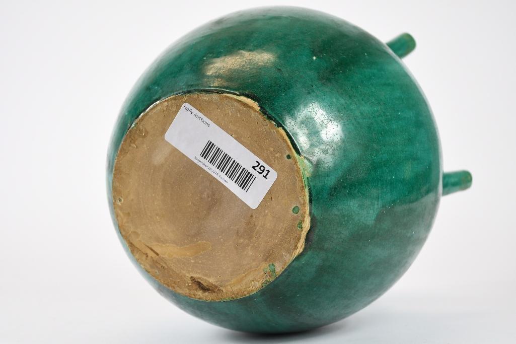 Chinese Green Glaze Incense Burner - 6