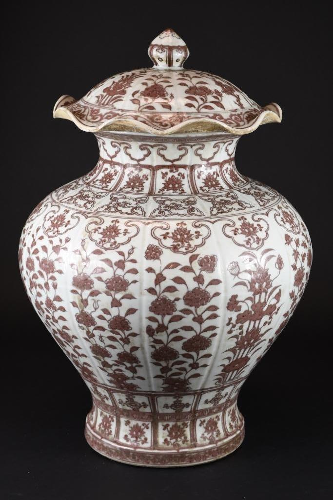 Chinese Copper Red Porcelain Lidded Vase/Jar - 10