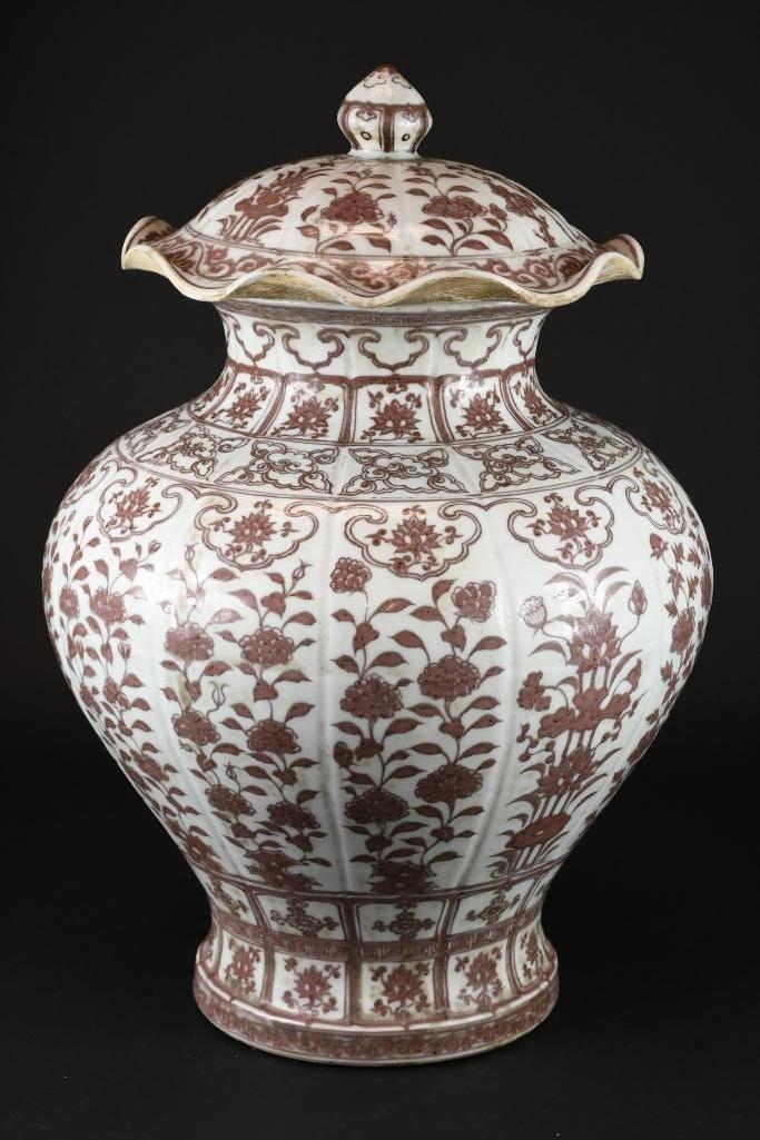 Chinese Copper Red Porcelain Lidded Vase/Jar