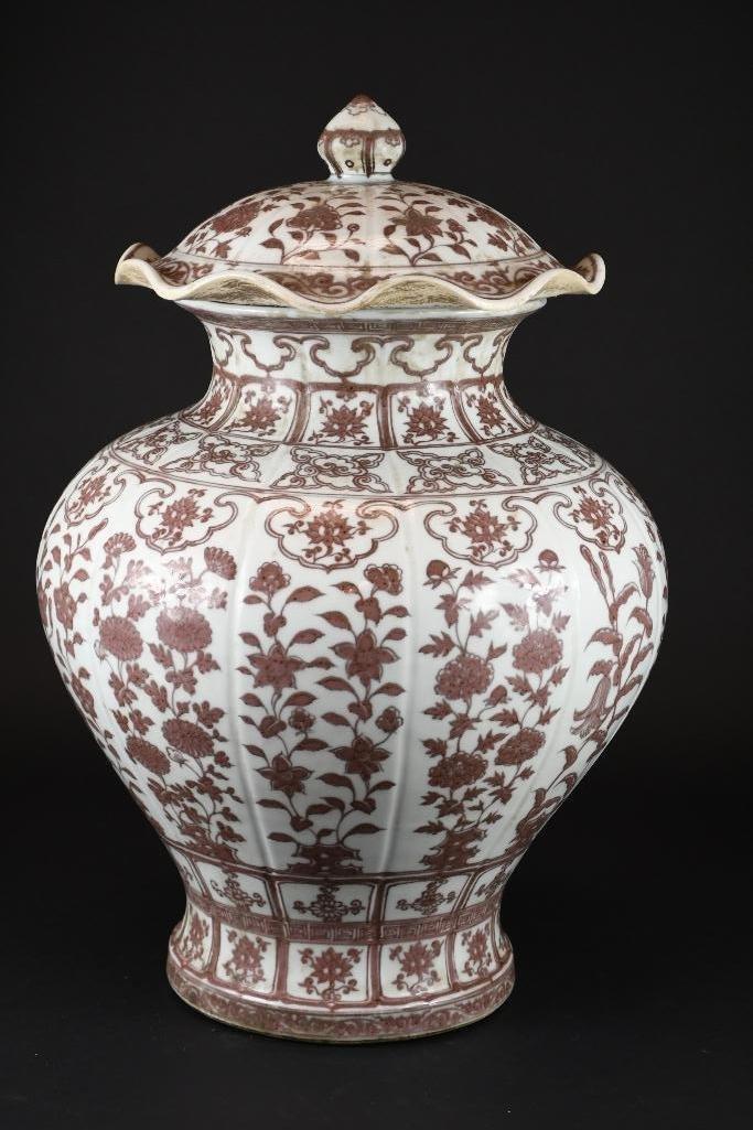 Chinese Copper Red Porcelain Lidded Vase/Jar - 3