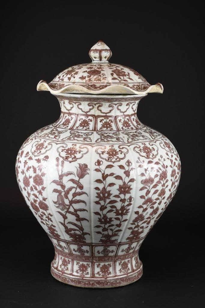 Chinese Copper Red Porcelain Lidded Vase/Jar - 4