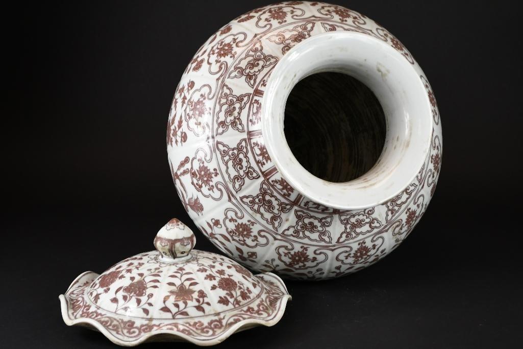 Chinese Copper Red Porcelain Lidded Vase/Jar - 5