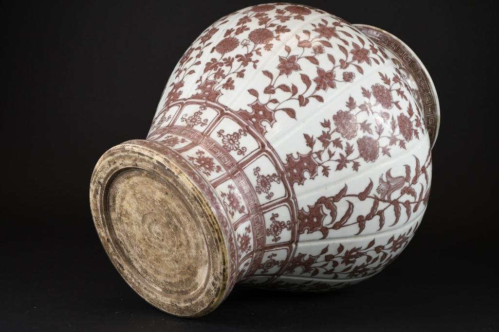 Chinese Copper Red Porcelain Lidded Vase/Jar - 6