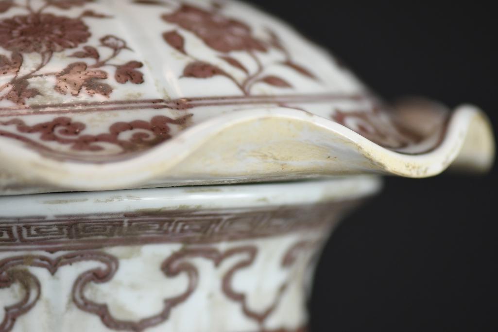Chinese Copper Red Porcelain Lidded Vase/Jar - 8