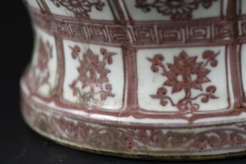 Chinese Copper Red Porcelain Lidded Vase/Jar - 9