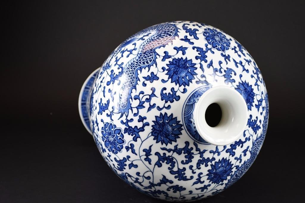 Chinese Blue & White Meiping - 5