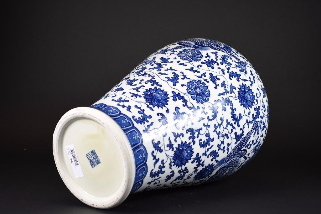 Chinese Blue & White Meiping - 6