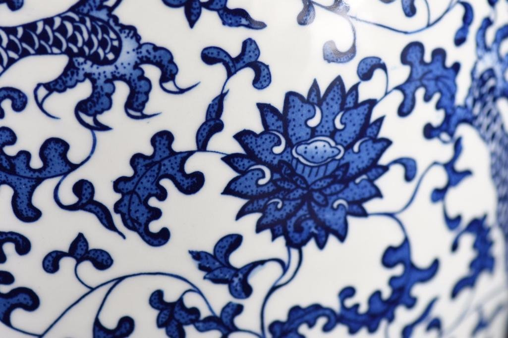 Chinese Blue & White Meiping - 8